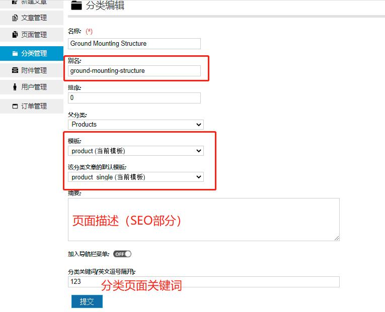 【分类管理】新增、删除分类 帮助中心 2